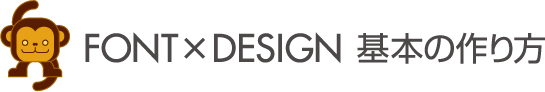Foont X Design